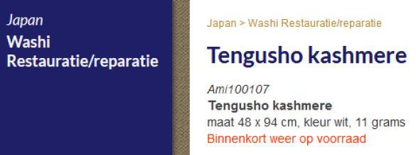 Tengusho Kashmere 3 stuks