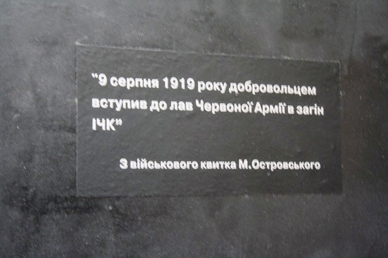 IMG_9234