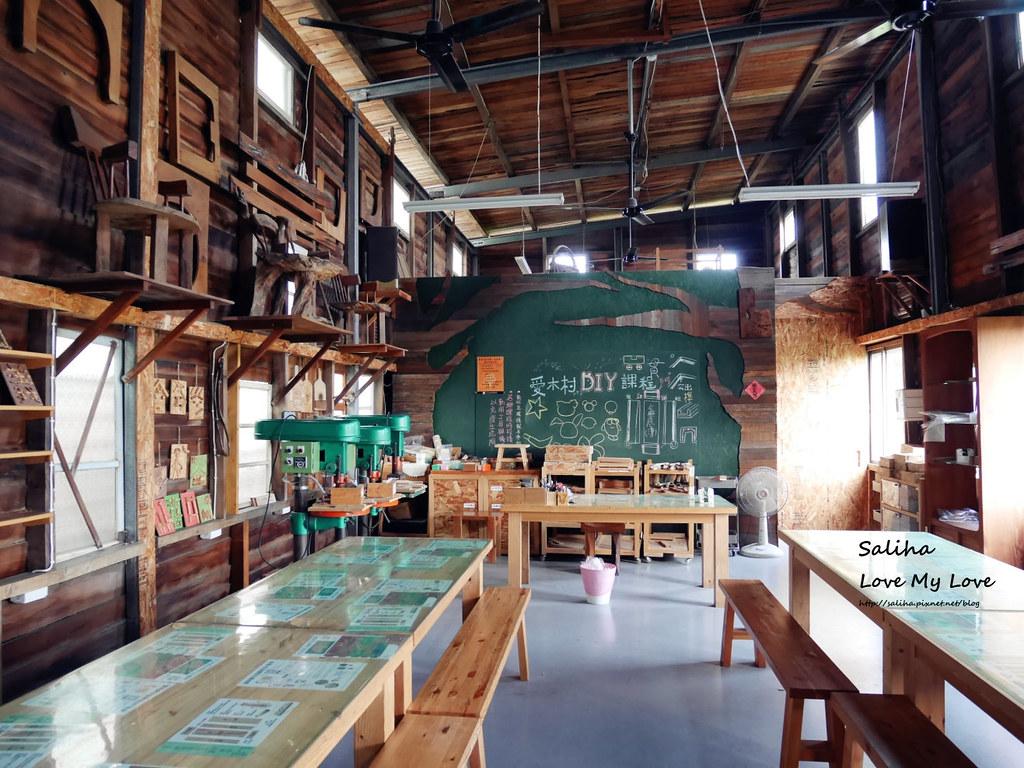 嘉義市區一日遊親子好玩景點行程推薦愛木村diy觀光工廠 (4)