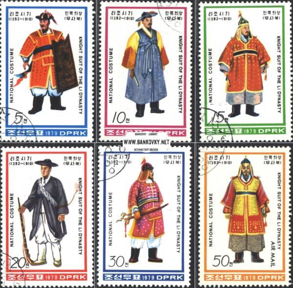 Známky S. Kórea 1979 Kostýmy, razítkovaná séria