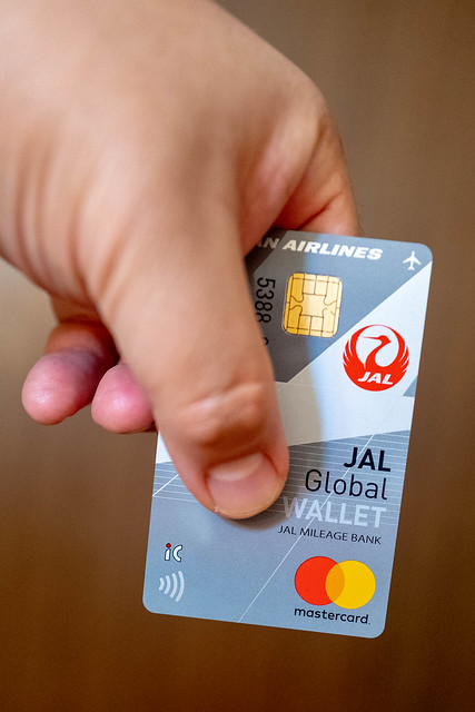 JAL_Global_WALLET