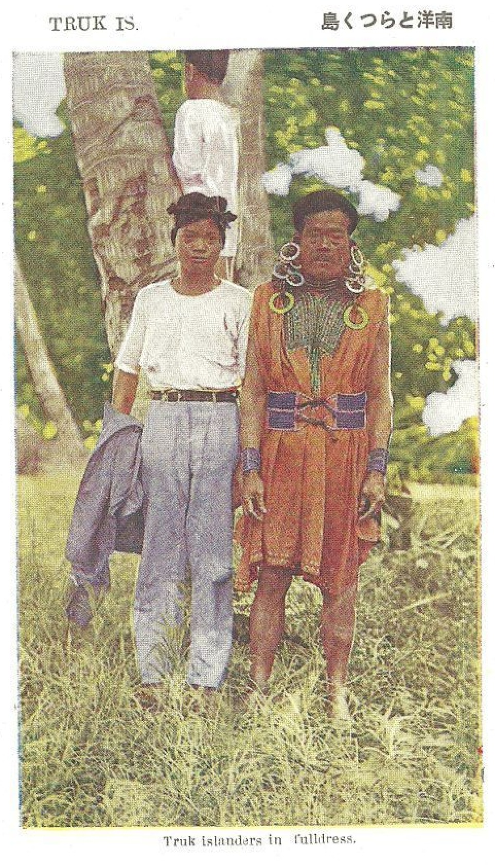 At right, a traditionally dressed older Truk man. Dress includes earrings, belt, sleeveless textile pullover, bracelets. Circa 1930s.