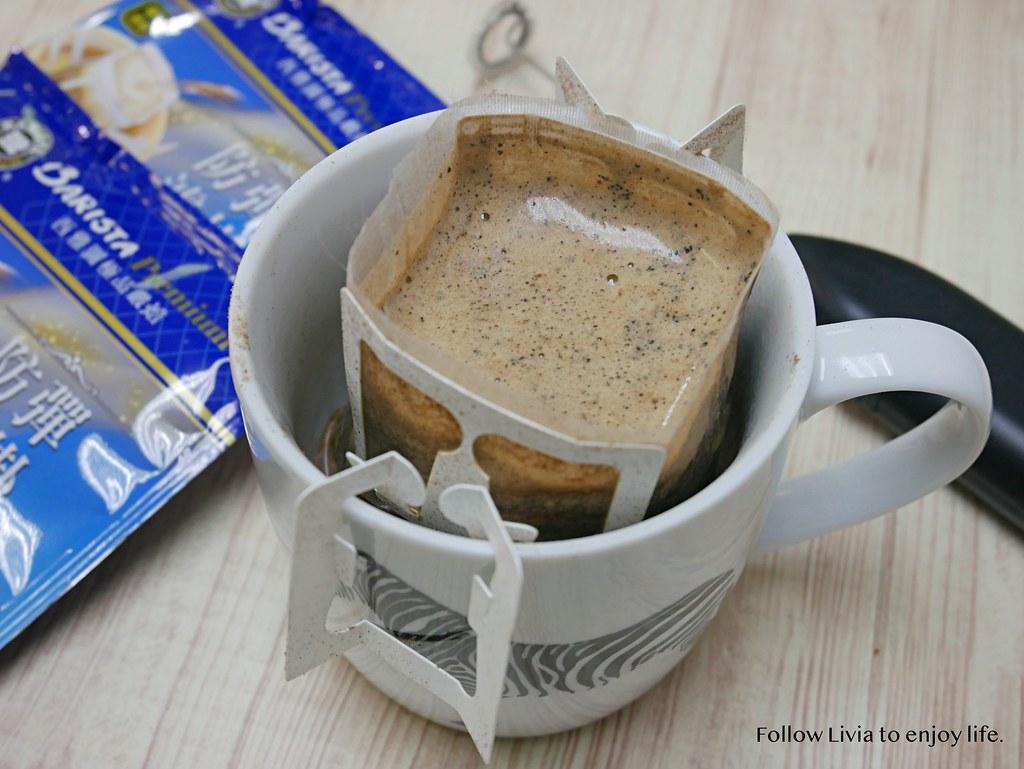 西雅圖防彈咖啡xlivia11