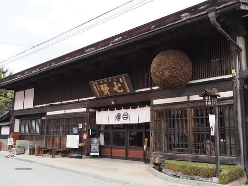 Shichiken(