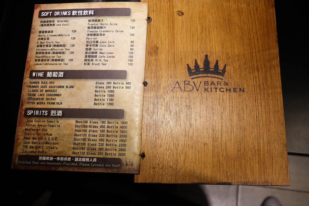 府中聚餐ABV閣樓餐酒館 (138)