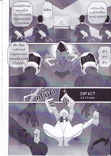 ข้อตกลง – Orgasium Comics(Thai) Vol.4 – Infact