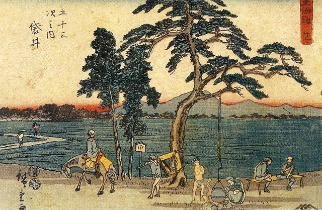 The road connecting Edo (Tokyo) and Kyoto