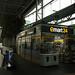 공항철도 서울역  1층 이마트24 편의점