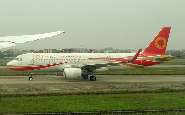 Chengdu Airlines Airbus A320 B-1856