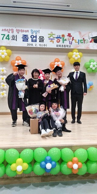 2019 제74회 화북초등학교 졸업식