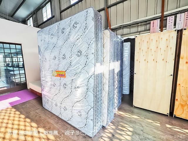 佶豐 台中床墊工廠推薦 28