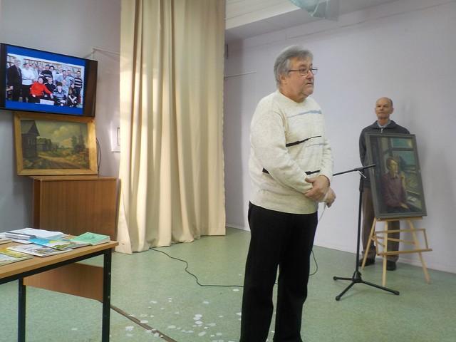 Мир Николая Сластникова