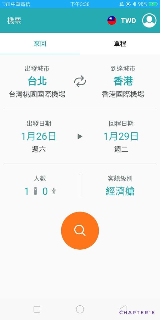 Screenshot_2019-01-20-15-38-13-62-01