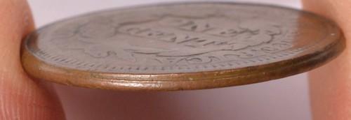 1851 large cent error edge