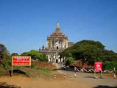 Thatbyinnyu Phaya temple in Bagan