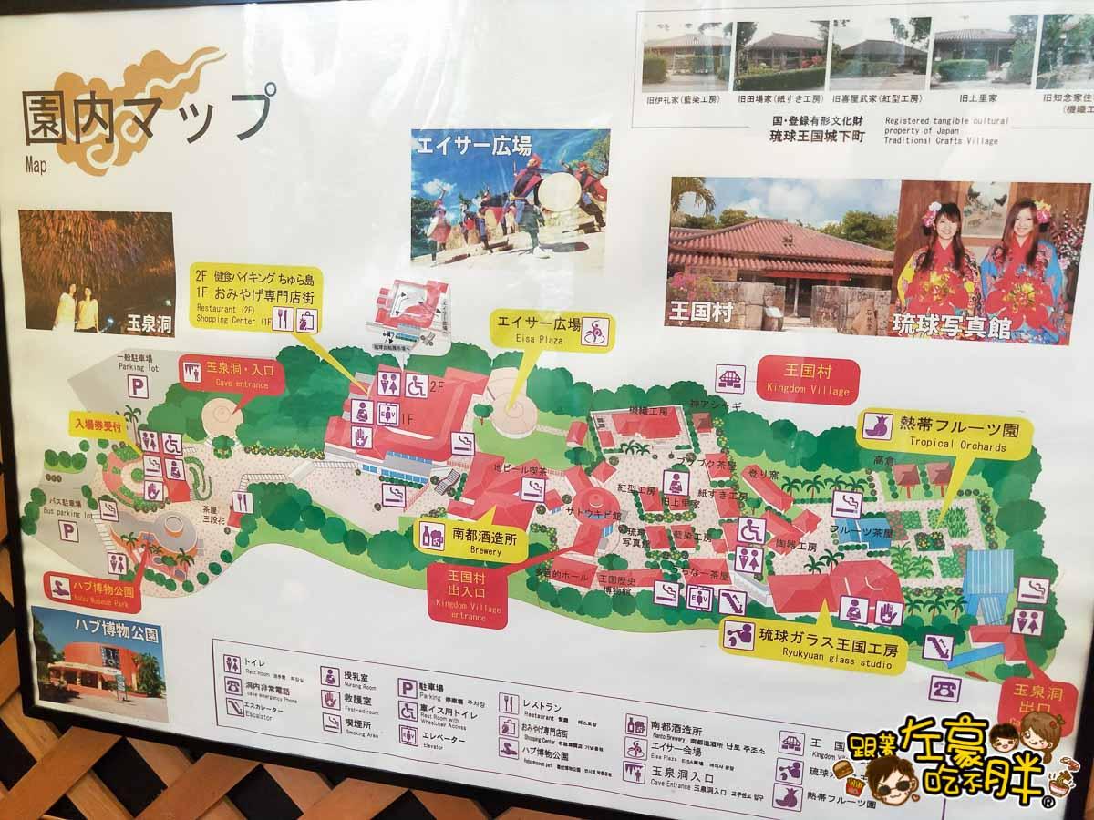沖繩世界王國村玉泉洞-61