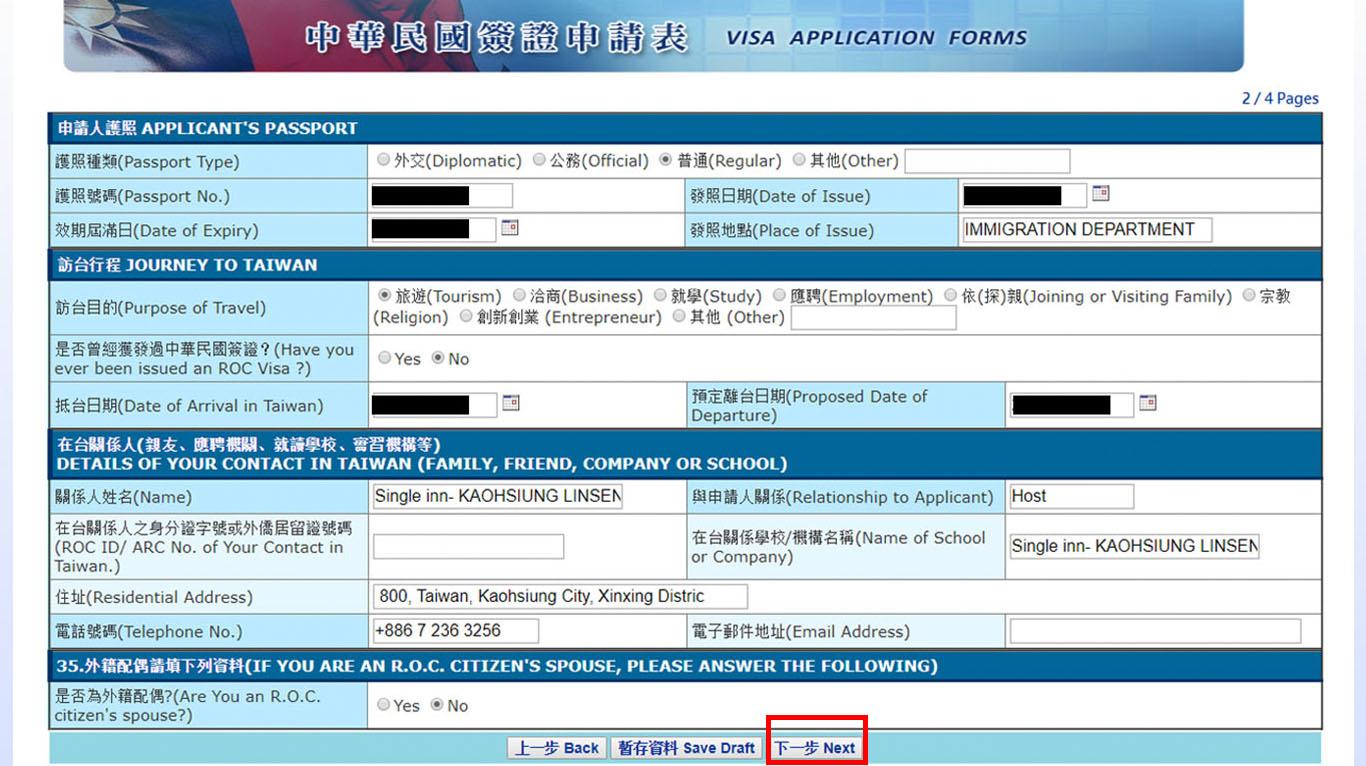 visa du lịch Đài Loan-visa-Taiwan-step 3