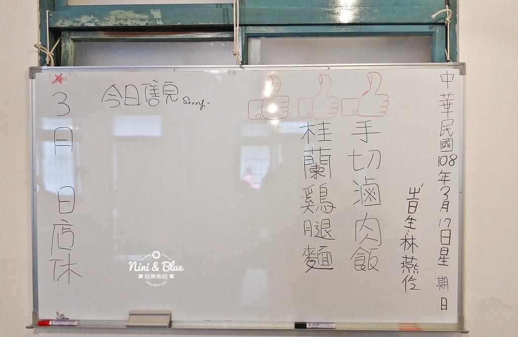永興街 桂蘭麵 台中美食 小吃21