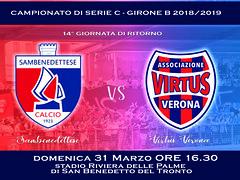 Sambenedettese - Virtus Verona 1-1 FINALE