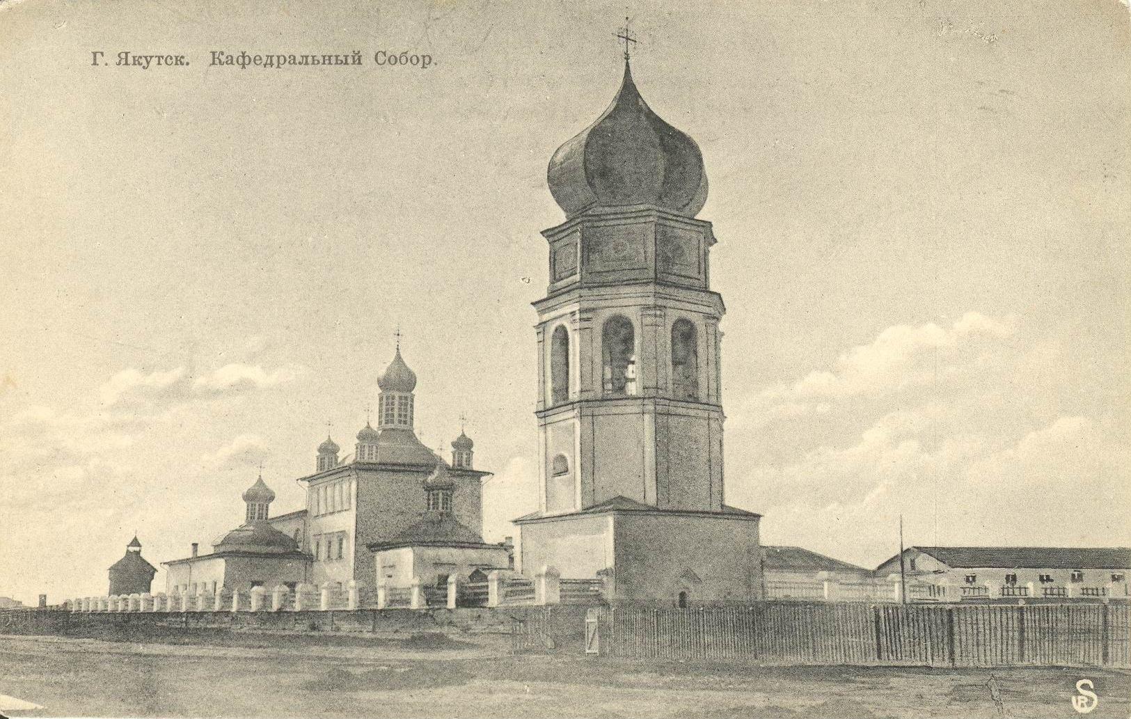 Троицкий кафедральный собор