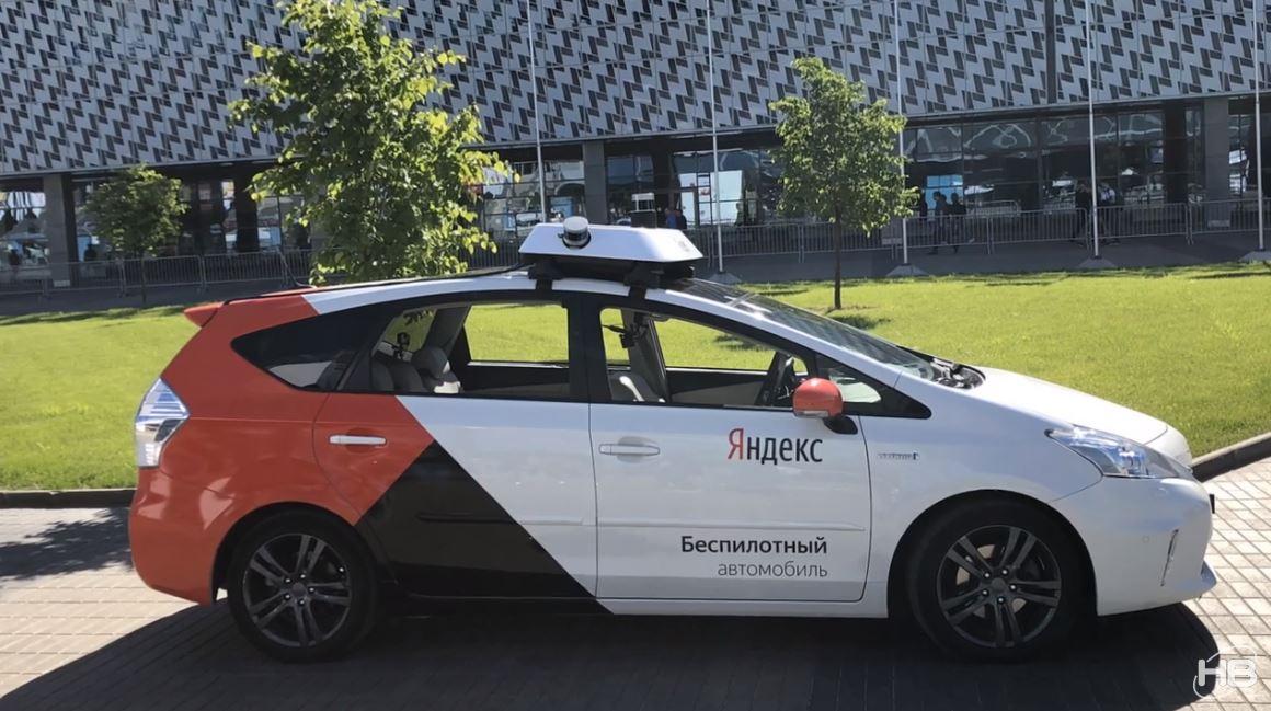 Автомобиль беспилотник от российской компании Yandex