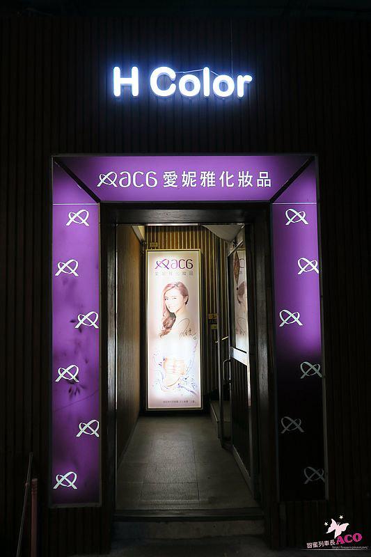 公館染髮 H color IMG_3055.JPG