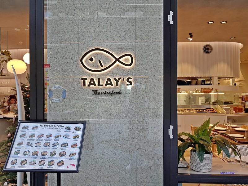 sydney-allyoucaneat-talays-thai-seafood-17docintaipei (14)