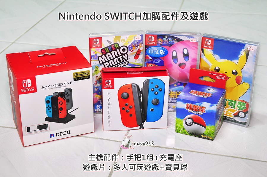 ﹝3C﹞任天堂Nintendo Switch