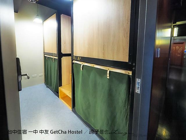 台中住宿 一中 中友 GetCha Hostel 3