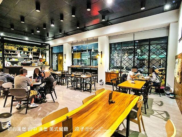 初心漢堡 台中 漢堡 美式餐廳 3