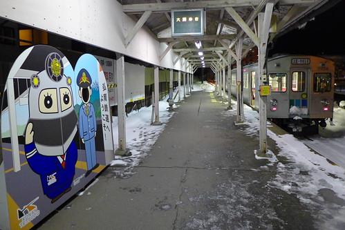 ラッセル君のパネルが設置されている中央弘前駅