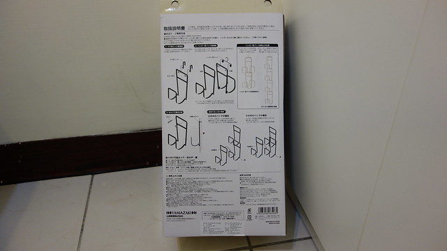 示範各種懸掛與組裝的方式@YAMAZAKI創意包包收納架