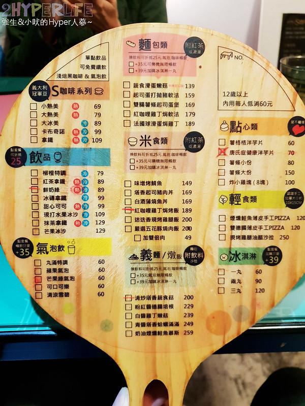 丸滿食物所 (12)