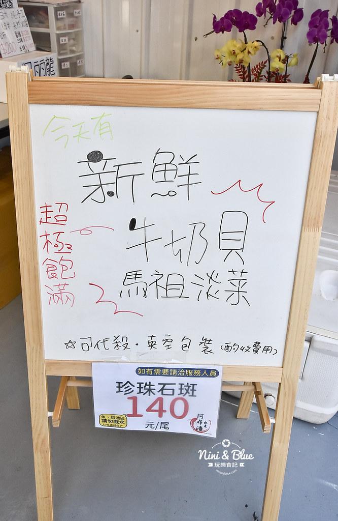 阿布潘水產 海鮮市場 台中海鮮 批發 龍蝦13