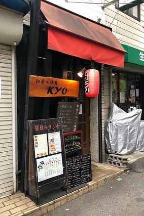 ちょい飲み手帖でKyo(神戸・三宮)