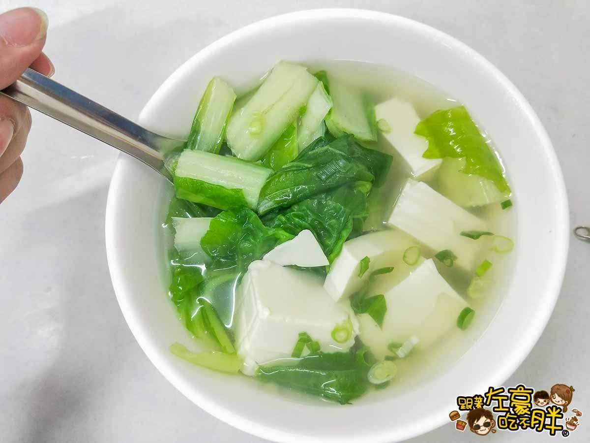 老楊牛肉麵(大寮美食)-3