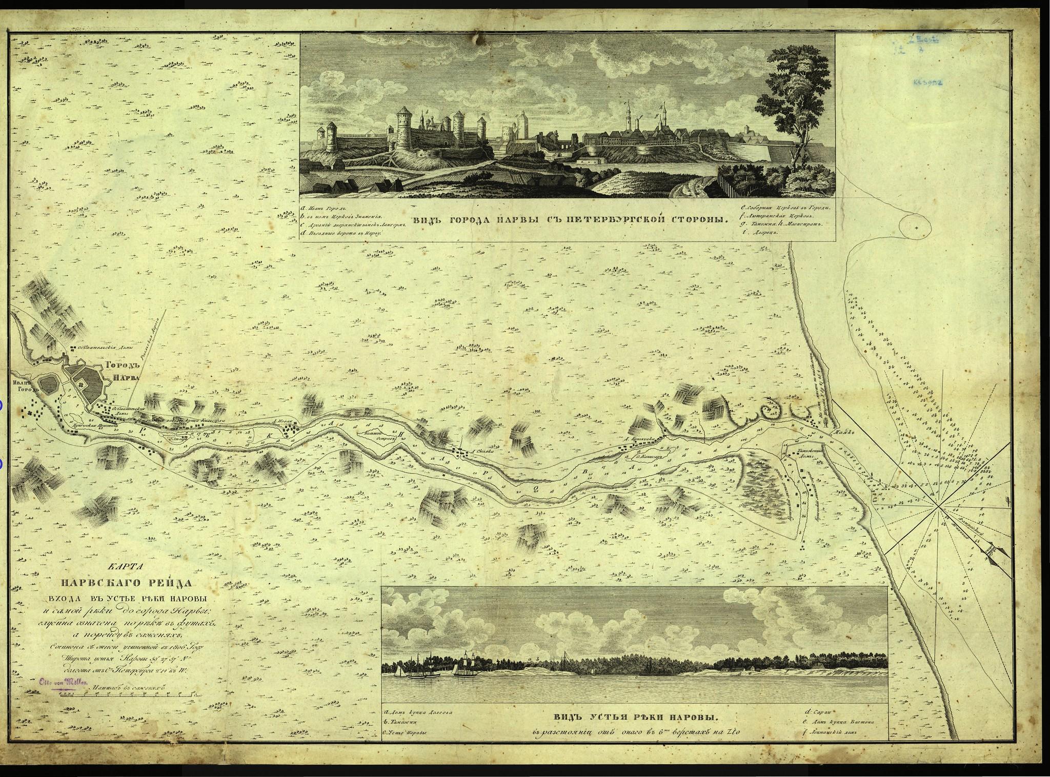 1859. Карта Нарвского рейда, входа в устье реки Наровы и самой реки до г. Нарвы