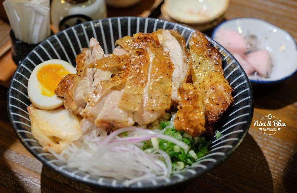 米野木海鮮丼07