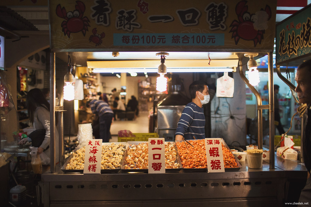 Taiwan_Flickr-111