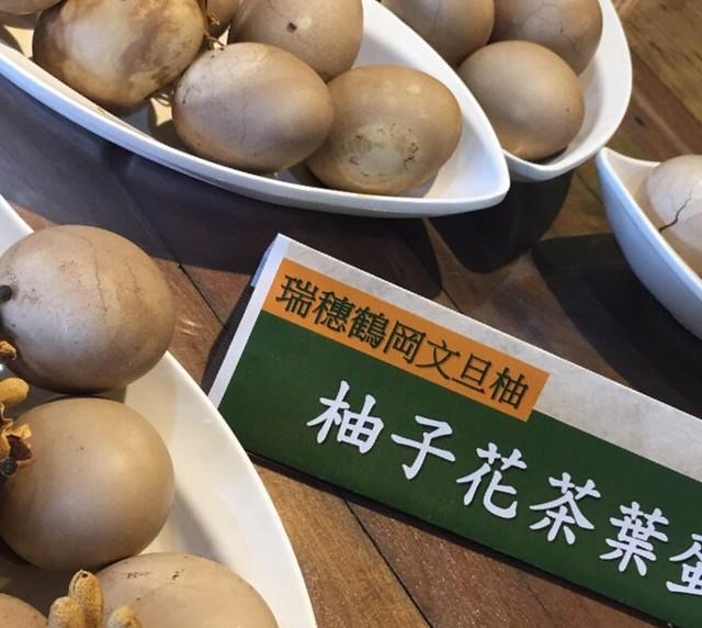 2019第一屆柚來花蓮柚花季活動 (2)