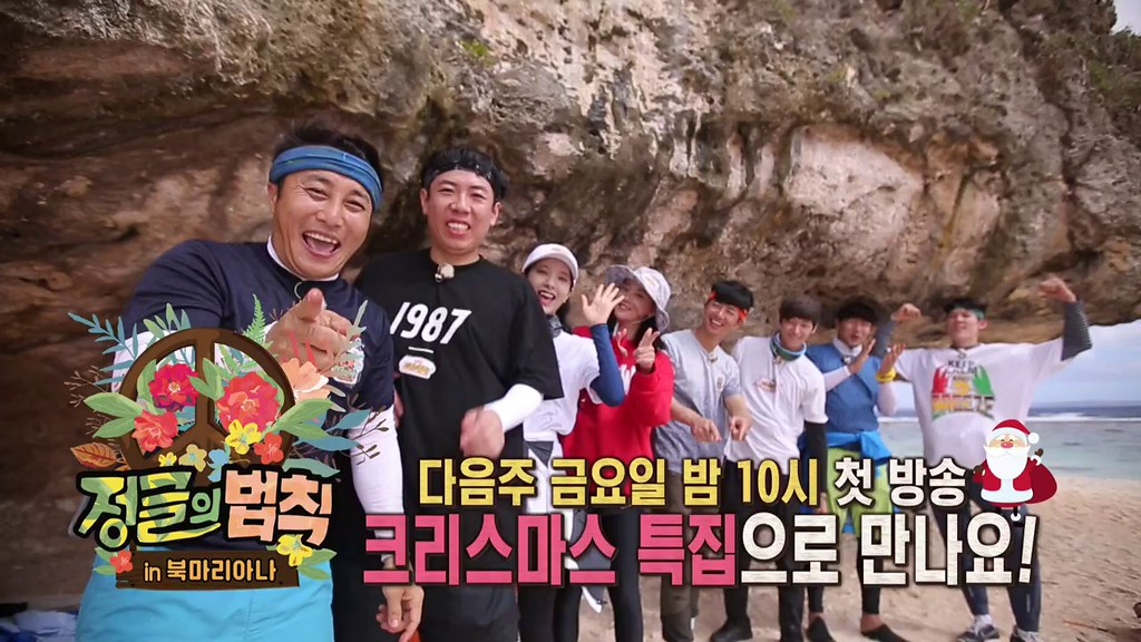 [Vietsub] Law of the Jungle Tập 345