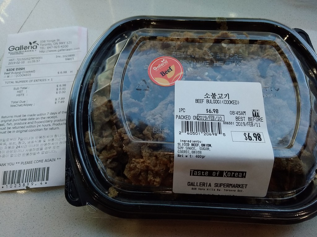 Beef Bulgogi 400g $6.98