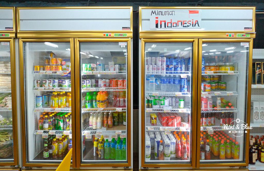 Big King 東南亞百貨進口批發超市.台中超市24