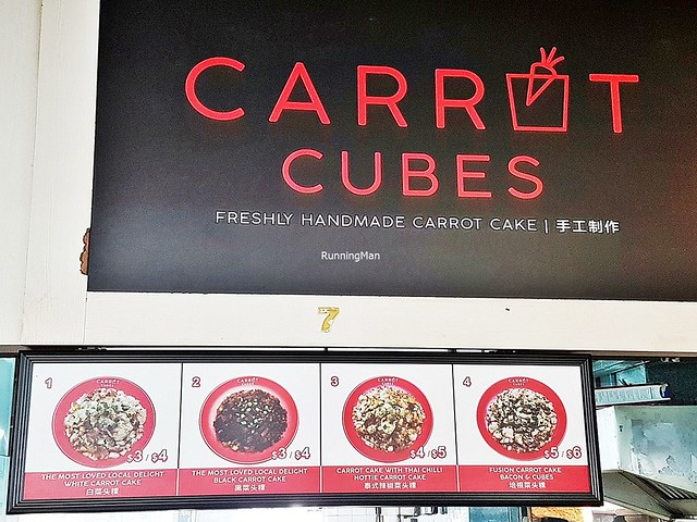 Carrot Cubes Facade & Menu Pre-Renovation