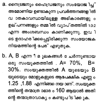 Plus One Chemistry Model Question Papers Paper 3Q31