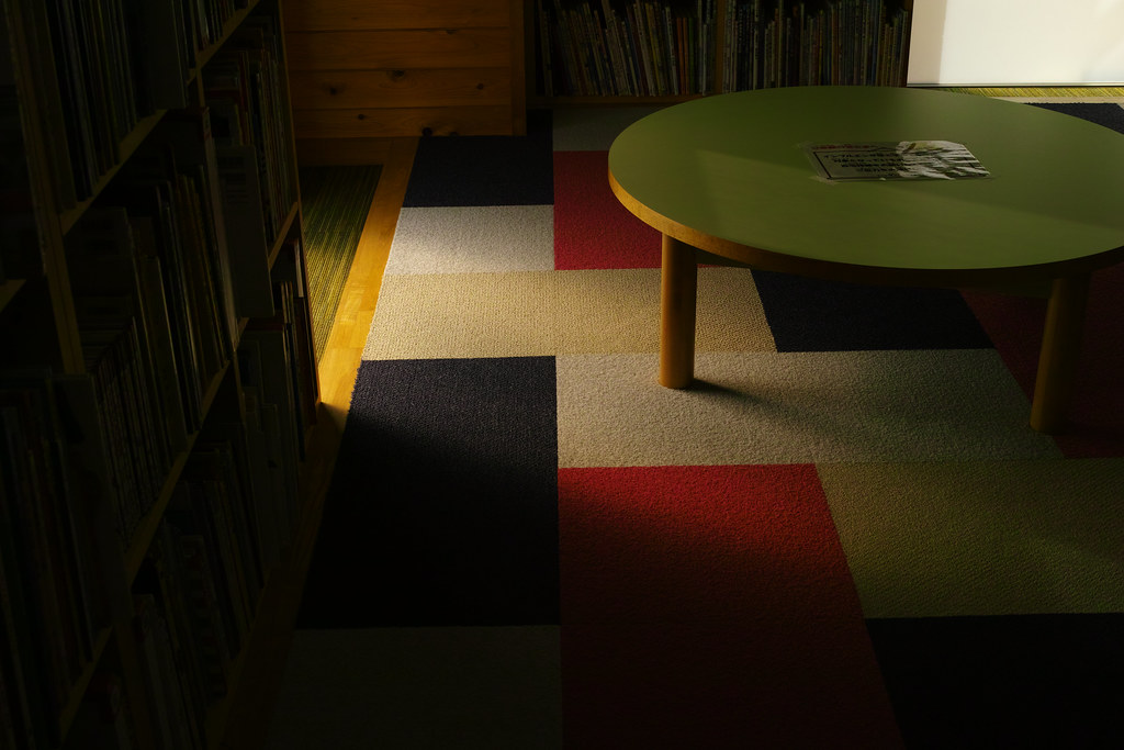 Miraidaira Library