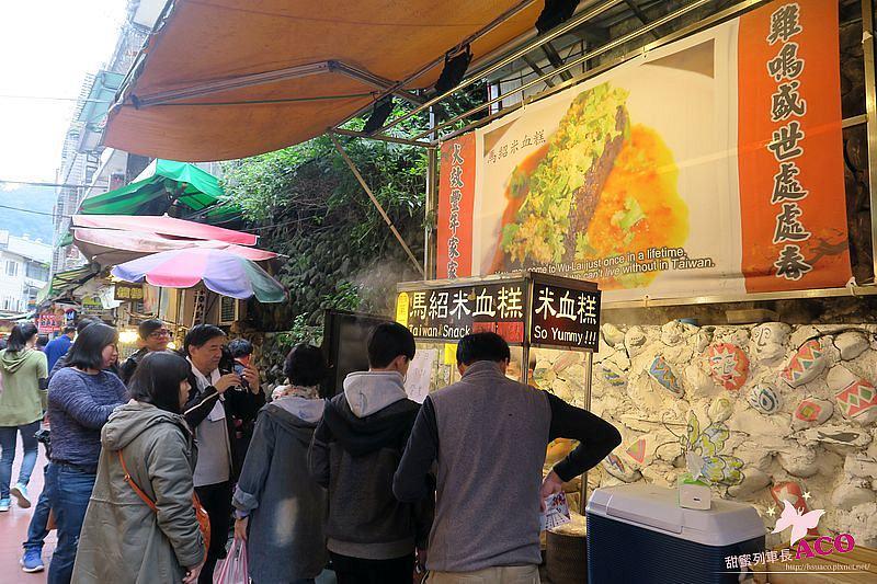 烏來 美食 IMG_2499.JPG.JPG