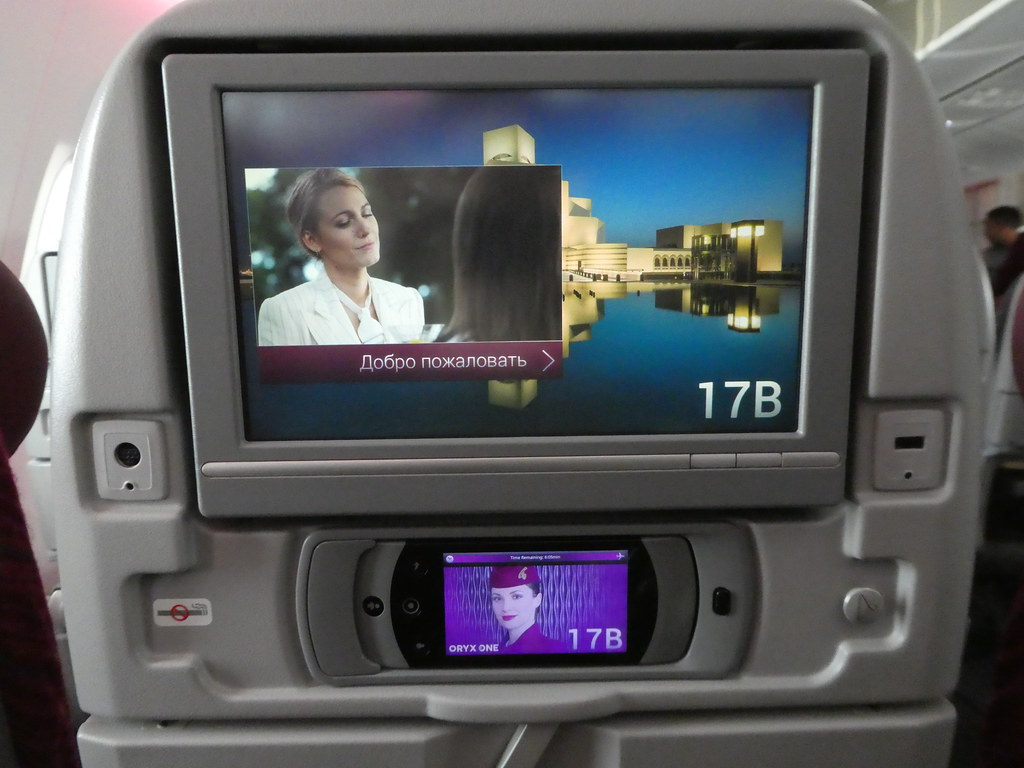 Seat back Oryx Entertainment System on the Qatar Airways Dreamliner 787-8 aircraft