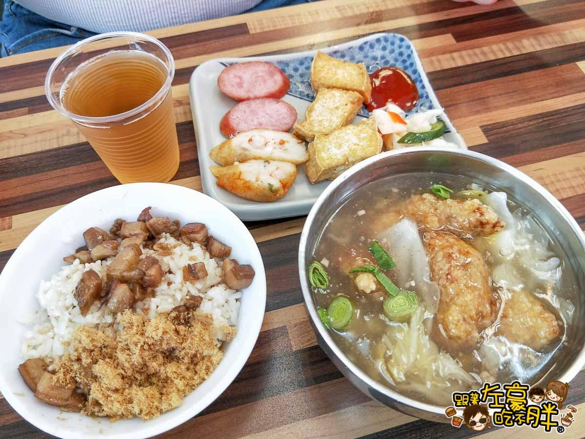 尚芳土魠魚專賣店-9