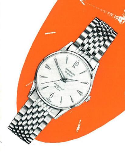 Bracelet acier vintage 44770650910_cc29c61ce8